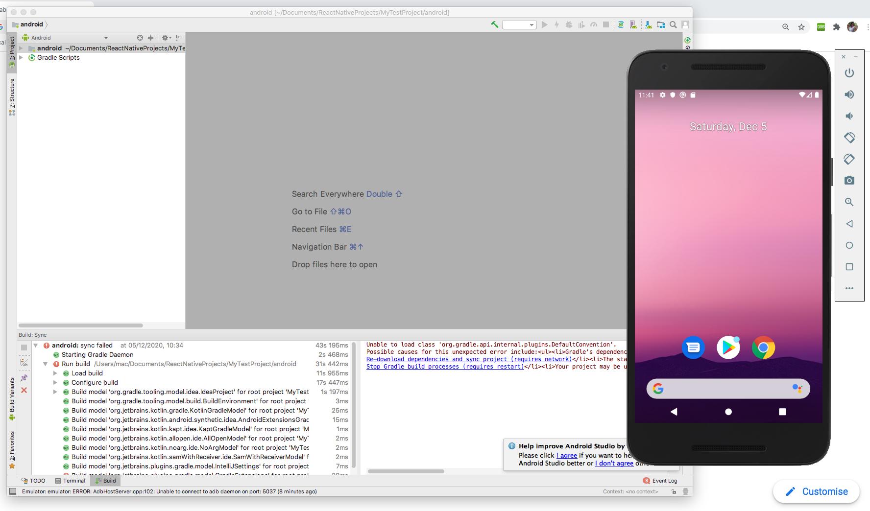 AVD running - Android Studio